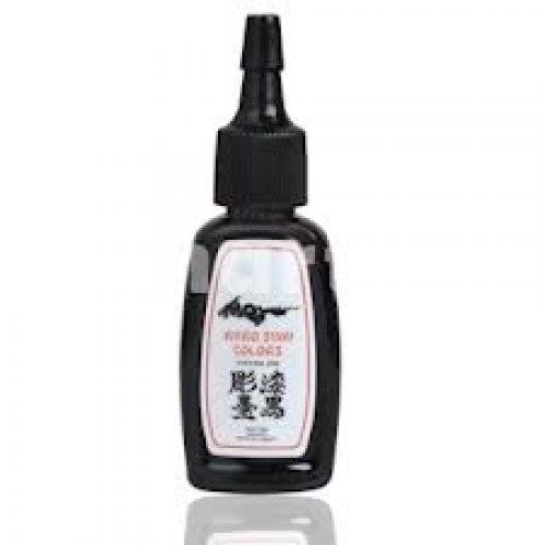 Kuro Sumi Black 1oz - kuro_sumi_black_1oz.jpg